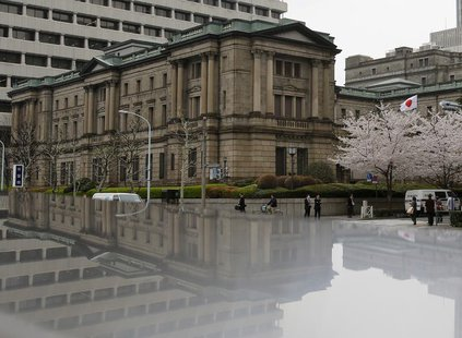 The Bank of Japan building is pictured in Tokyo, March 29, 2013. The BOJ is likely to start open-ended asset purchases immediately rather th