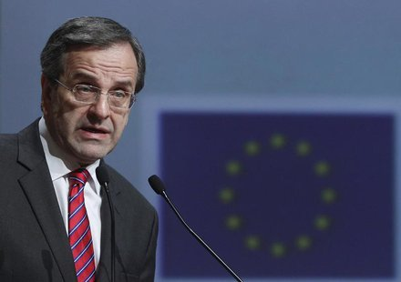 "Greece's Prime Minister Antonis Samaras delivers his speech during the ""First National Development Conference for the programming period 201"
