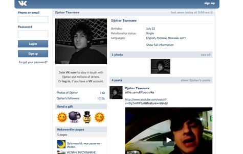 Facebook page of Dzhokhar Tsarnaev