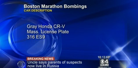 Possible vehicle description of suspect wanted in Boston bombings
