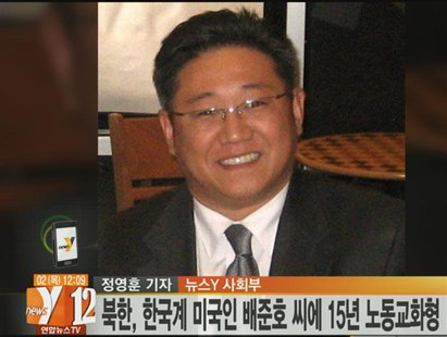 An undated still image of a video footage released in Seoul by Yonhap News Agency on May 2, 2013, shows a portrait of U.S. citizen Kenneth B