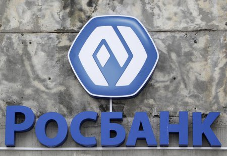 The logo of Rosbank is seen in Moscow February 25, 2010. REUTERS/Sergei Karpukhin