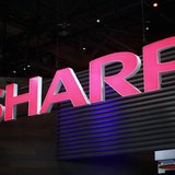 A sign hangs in the Sharp booth on the first day of the Consumer Electronics Show (CES) in Las Vegas January 8, 2013. REUTERS/Rick Wilking