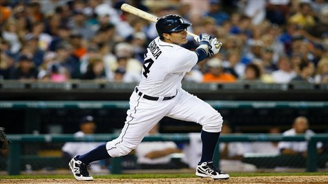 Avisail Garcia hit his first career home run against the Astros on Wednesday but Tigers lost 7-5.
