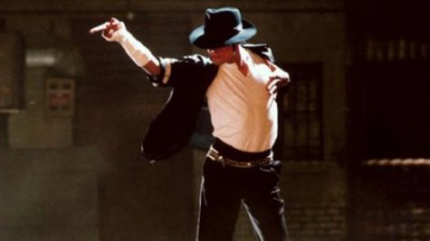 Image courtesy of Facebook.com/MichaelJackson (via ABC News Radio)