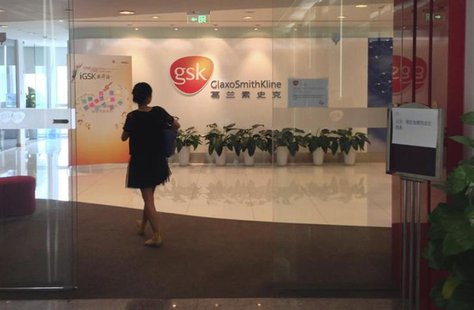 A Chinese employee walks into a GlaxoSmithKline (GSK) office in Beijing, July 19, 2013.REUTERS/Jason Lee