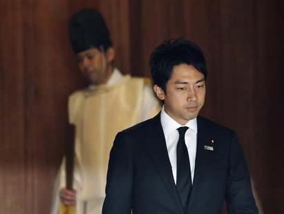 Shinjiro Koizumi, a Japanese lawmaker from the ruling Liberal Democratic Party and son of former Prime Minister Junichiro Koizumi, leaves af