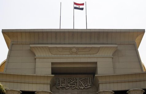 The Egyptian flag is seen at the Supreme Constitutional Court during the swearing in ceremony of the head of the court Adli Mansour as the n