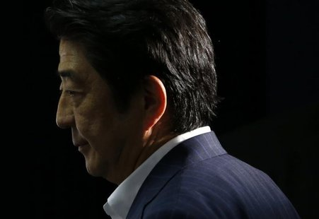 Japan's Prime Minister Shinzo Abe, and the leader of the ruling Liberal Democratic Party (LDP), makes an appearance before media at the LDP