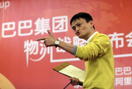 Chairman and Chief Executive of Alibaba Group Jack Ma speaks at a news conference in Beijing, in this file picture taken January 19, 2011. R