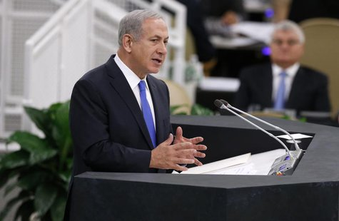 Benjamin Netanyahu, prime minister of Israel, addresses the 68th United Nations General Assembly at the U.N. headquarters in New York, Octob