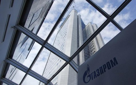 A general view of the headquarters of Russian gas giant Gazprom during the company's Annual General Meeting of shareholders in Moscow June 2