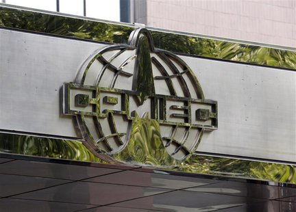 The logo of China Precision Machinery Import and Export Corp (CPMIEC) is seen at its headquarters in Beijing in this September 27, 2013 file