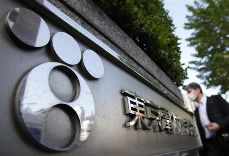 The logo of Tokyo Electric Power Co (TEPCO) is pictured at its headquarters in Tokyo May 14, 2012. REUTERS/Yuriko Nakao