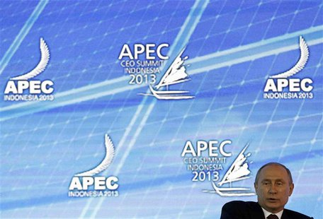Russia's President Vladimir Putin speaks at the Asia-Pacific Economic Cooperation (APEC) CEO Summit in Nusa Dua, on the Indonesian resort is