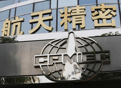 The logo of China Precision Machinery Import and Export Corp (CPMIEC) is seen at its headquarters in Beijing September 27, 2013. REUTERS/Kim