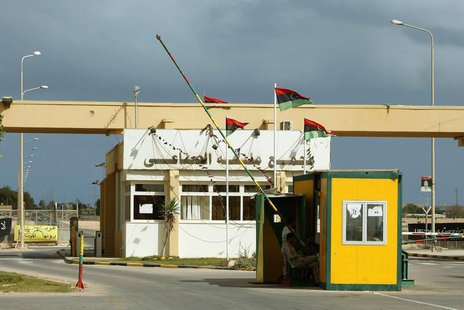 The main gate of the Mellitah Oil and Gas complex co-owned by Italy's ENI is seen, 100 km (60 miles) west of Tripoli November 7, 2013. REUTE
