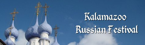 The Kalamazoo Russian Festival