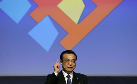 China's Premier Li Keqiang addresses the meeting of heads of government from Central and Eastern European countries and China in Bucharest N