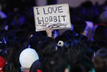 A fan holds up a sign upon the cast members' arrival at the Japan premiere of the movie 'The Hobbit - An Unexpected Journey' in Tokyo Decemb