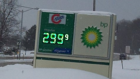 This sign belonged to a BP station at Centre Avenue just off U.S. 131 in Portage.