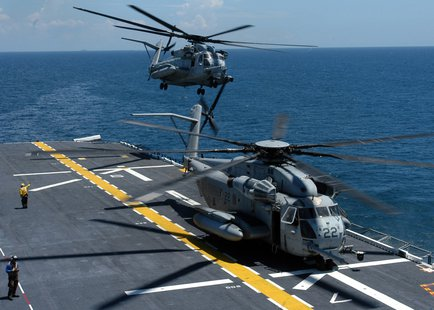 U.S. Navy helicopters - File photo