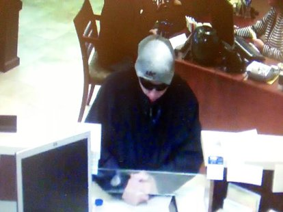 THSB robbery suspect photo 1 supplied by Terre Haute City Police