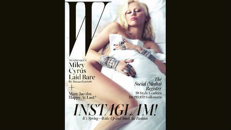 Image courtesy of Mert Alas and Marcus Piggott for W (via ABC News Radio)