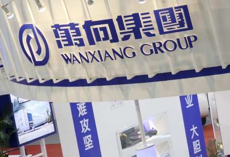 A logo of Wanxiang Group is seen at China International Auto Parts Expo in Beijing, April 24, 2012. REUTERS/Stringer