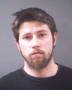 Domestic violence suspect William Miller of Defiance, Ohio