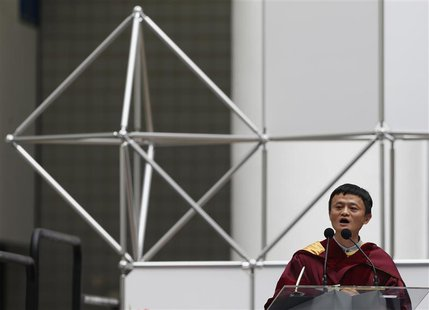 Jack Ma, the billionaire founder of Chinese ecommerce giant Alibaba Group, delivers a speech after he received an honorary doctorate on busi