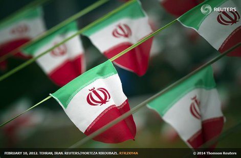 EDITORS' NOTE: Reuters and other foreign media are subject to Iranian restrictions on leaving the office to report, film or take pictures in