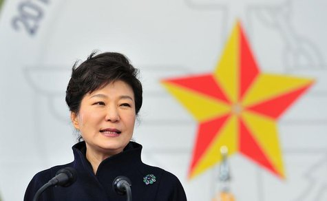 South Korean President Park Geun-hye speaks during a joint commissioning ceremony for 5,860 new officers from the Army, Navy, Air Force and