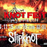 Image courtesy of KnotFestJapan.com (via ABC News Radio)