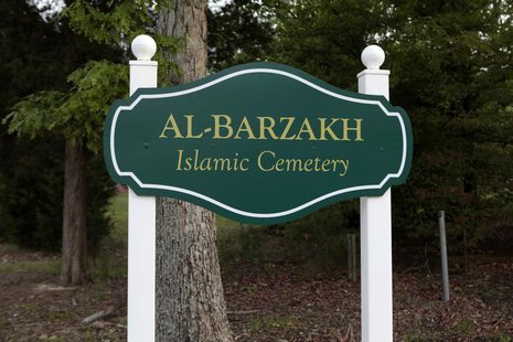 The sign for Al-Barzakh Islamic Cemetery is seen in Doswell, Virginia, May 10, 2013. Boston Marathon bombing suspect Tamerlan Tsarnaev has b