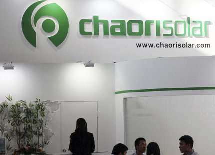 A company logo of Chaori Solar is seen at the 12th China Photovoltaic Conference and International Photovoltaic Exhibition in Beijing, Septe