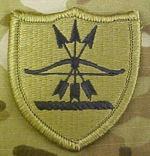 ND Army National Guard Patch