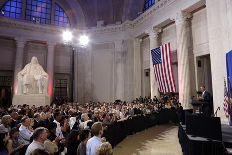 U.S. President Barack Obama speaks at a campaign fund raising event at the Franklin Institute in Philadelphia, Pennsylvania, June 12, 2012.