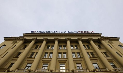 A general view of the head office of Bank Rossiya in St. Petersburg March 21, 2014. REUTERS/Alexander Demianchuk