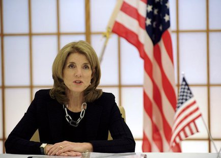U.S. Ambassador to Japan Caroline Kennedy delivers a speech during a signing ceremony to extend the agreement on cooperation in research and