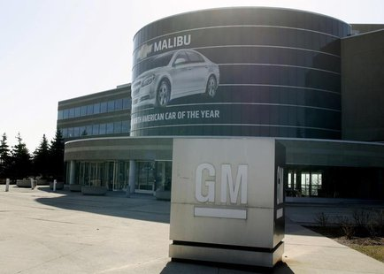 The entrance of the General Motors of Canada head office is seen in Oshawa March 31, 2009. REUTERS/Mike Cassese