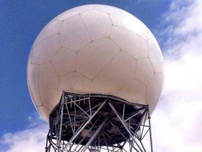Weather Service Radar tower