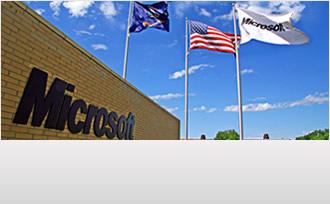 Microsoft Fargo
