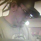 Bank robbery suspect photo 1 provided