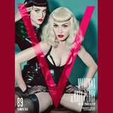 Image courtesy of Steven Klein for V Magazine (via ABC News Radio)