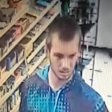 HAVE YOU SEEN THIS MAN? Anyone who recognizes this suspect is asked to contact Allegan County Silent Observer at 855-745-3680.