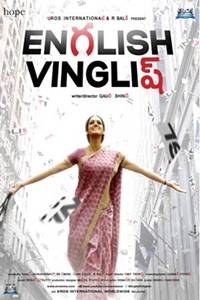 _English Vinglish