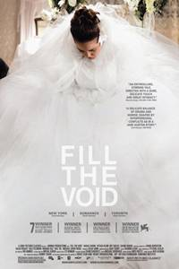 _Fill the Void (Lemale et ha'halal)