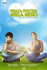 _Phata Poster Nikla Hero