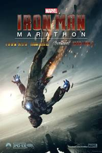 _Iron Man Marathon